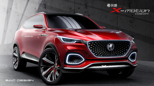 MG X-Motion Concept - front, red