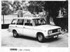 1969-1975 Seat 1430