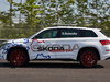 2019 Skoda Kodiaq RS Record Day - side