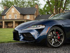 2020 Toyota Supra launch