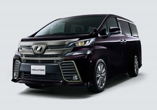 Toyota Vellfire Golden Eyes 3rd Generation 2016 Photo Gallery