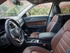 2021 Volkswagen Atlas Basecamp accessories